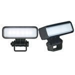 Opti-Brite™ 6-LED Mini Flood Light